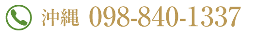 Pcr 検査 空港 那覇 那覇空港PCR検査を最大1000件に 知事、水際対策を強化へ(沖縄タイムス)